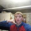 Павел, 19, г.Пермь