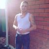 Дмитрий, 25, г.Внуково