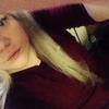 Кристина, 25, г.Донской