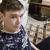 Андрей, 28, г.Новочебоксарск