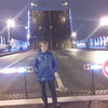 Татьяна, 56, г.Синегорье
