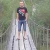 Алексей, 23, г.Дарасун