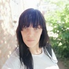 Юлия Касымова, 27, г.Кореновск