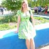 Валентина, 32, г.Волгореченск