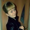 Юлия, 22, г.Пестяки