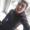 Андрей, 23, г.Новомосковск