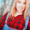 Анна, 18, г.Таганрог