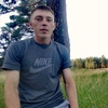 Александров, 25, г.Заиграево