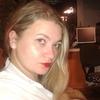 Анна, 32, г.Лесной