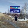 Санек, 49, г.Благовещенск (Амурская обл.)