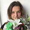 Ольга, 26, г.Саки