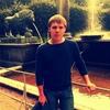 Александр, 28, г.Чердаклы