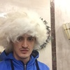 Мурат, 28, г.Москва