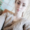 Татьяна, 18, г.Великий Новгород (Новгород)