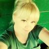 Марина, 26, г.Абакан