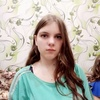 Ира, 16, г.Великие Луки