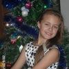 Ирина, 20, г.Таштагол