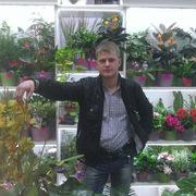 Дмитрий 34 Владивосток