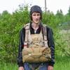Евгений Белов, 32, г.Заринск