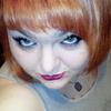 Anita, 32, г.Новый Уренгой (Тюменская обл.)