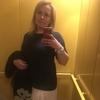 Антонина, 29, г.Чапаевск
