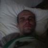 Николай, 33, г.Мучкапский