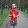николай, 24, г.Прокопьевск