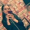 Ирина, 18, г.Ростов-на-Дону