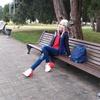 Ирина, 31, г.Анапа