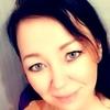 Ирина, 42, г.Красноармейская