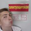 Владислав, 20, г.Джанкой