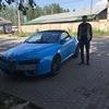 Дмитрий, 29, г.Васильево