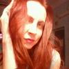 Светлана, 42, г.Тихвин