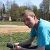 Юрий, 34, г.Починок
