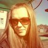 Светлана, 26, г.Юхнов