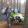 Михаил, 47, г.Няндома