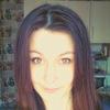 Татьяна, 25, г.Дергачи