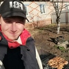Евгений, 26, г.Белоозёрский