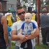 СЕРГЕЙ, 31, г.Новосибирск
