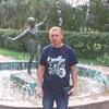 Евгений, 35, г.Чебоксары