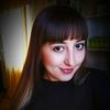 Дарья, 25, г.Вяземский