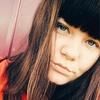 Светлана, 19, г.Ельники