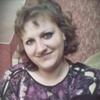 Оксана, 39, г.Новоалтайск