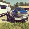 Иван, 23, г.Павлово