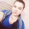 Ксения, 21, г.Мураши