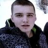 станислав, 25, г.Дятьково