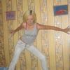 Кира, 28, г.Брянск