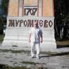 Юрий, 57, г.Муромцево