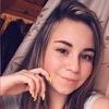 Диана, 19, г.Вилючинск
