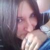 Мария, 29, г.Холмогоры